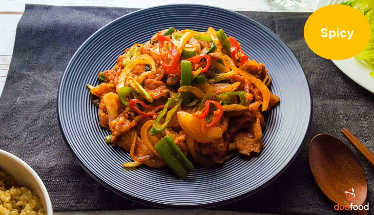 Spicy pork belly (고추장삼겹살구이)
